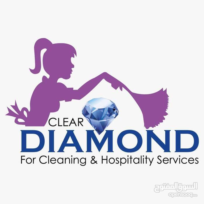 كلير دايموند للضيافة و التنظيفات