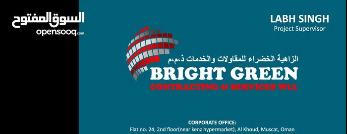 construction of Your villa with good quality good price