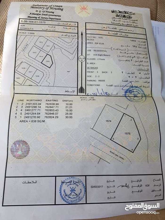 أرض للبيع في ولاية صور العيجة5