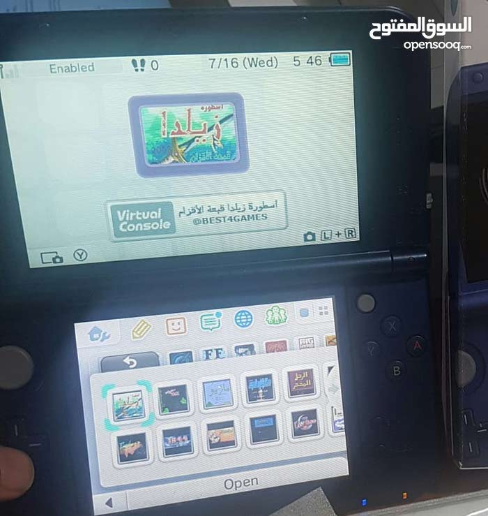 Looking for a Nintendo 3DS for sale at a reasonable price? Check this out