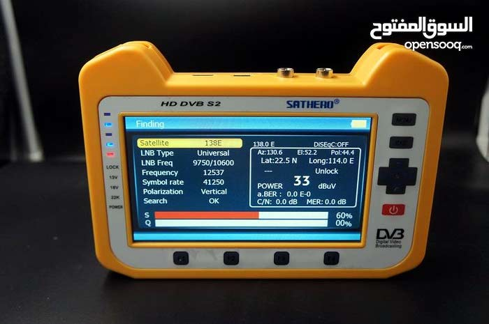 SatheroSH-910HD