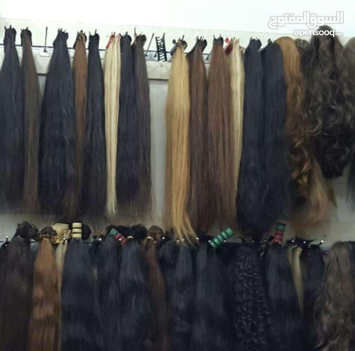 تم تعديل السعر شعر طبيعي