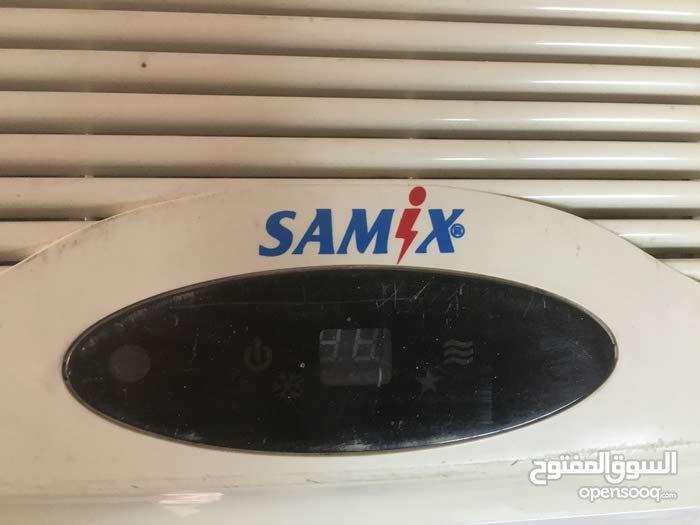 مكيف سمكس. (SAMIX)