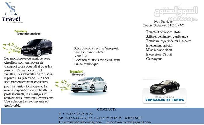 خدمات التوصيل بالمغرب