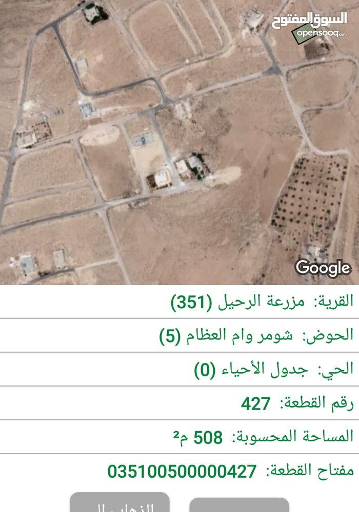 أرض للبيع ضمن إسكان الرياض / بيرين