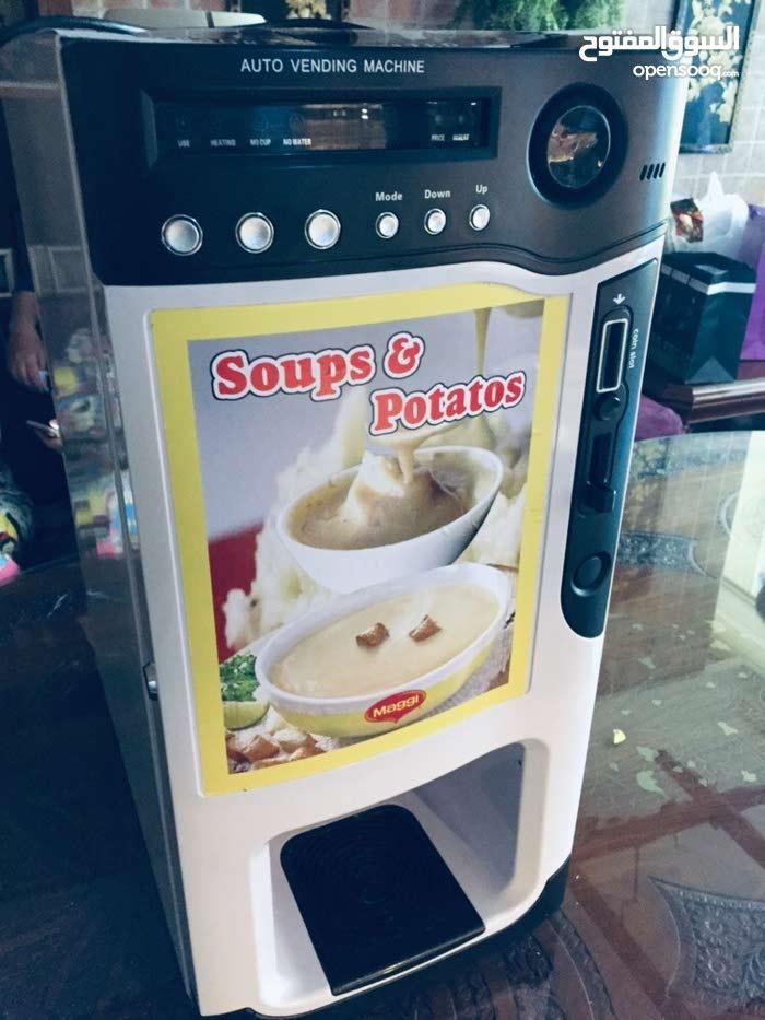 ماكينة بطاطا مهروسة Mashed Potato