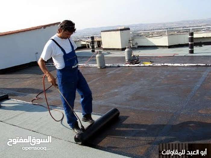 عزل الاسطح وحل مشكلة الرطوبة
