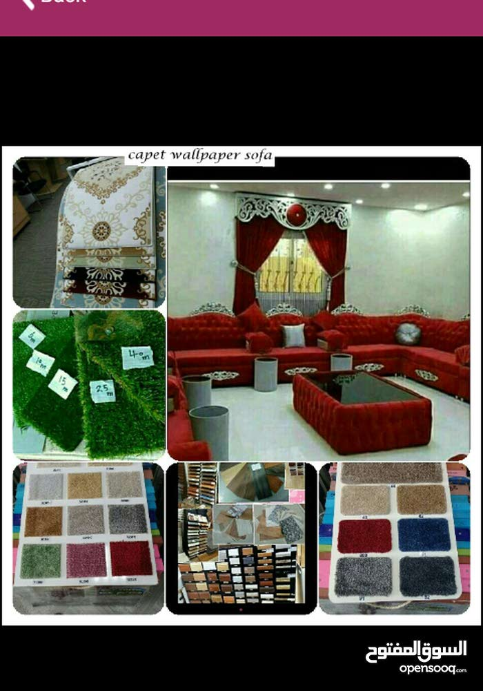 we have carpet sale & fixing