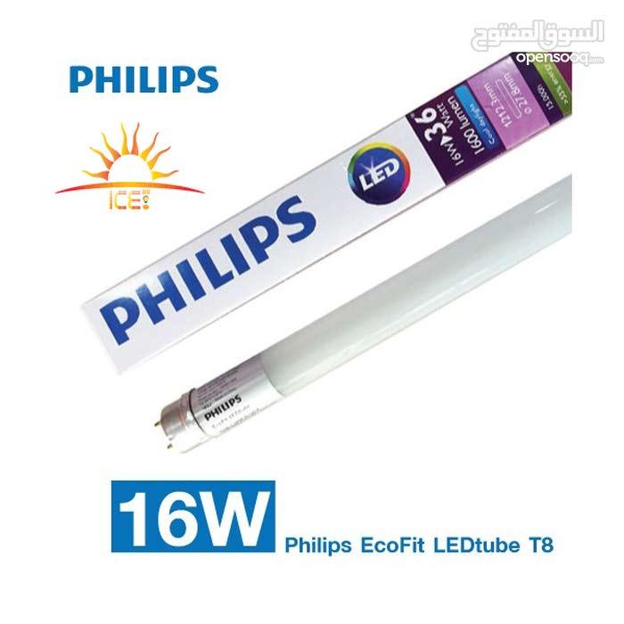 لمبات قلم ليد الأصلية فيلبس بأسعار منافسة