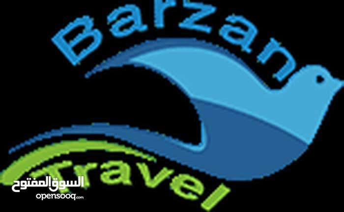 BARZAN TRAVEL AND TOURISM