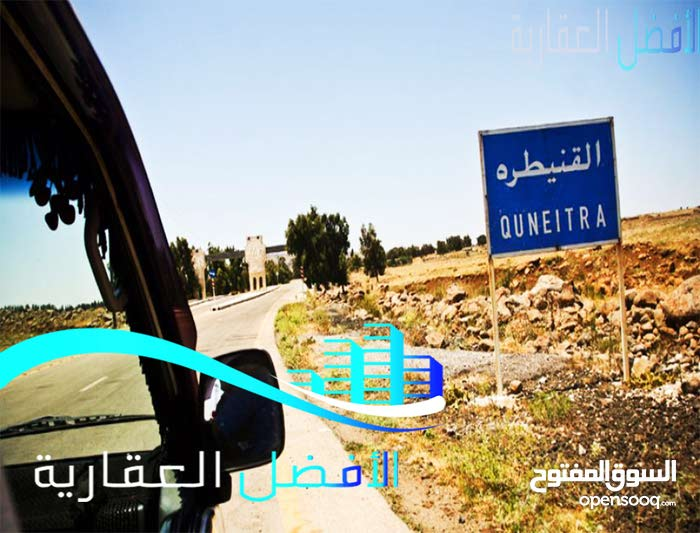 ارض صناعي للبيع جنوب عمان في القنيطرة مساحة  51000 م