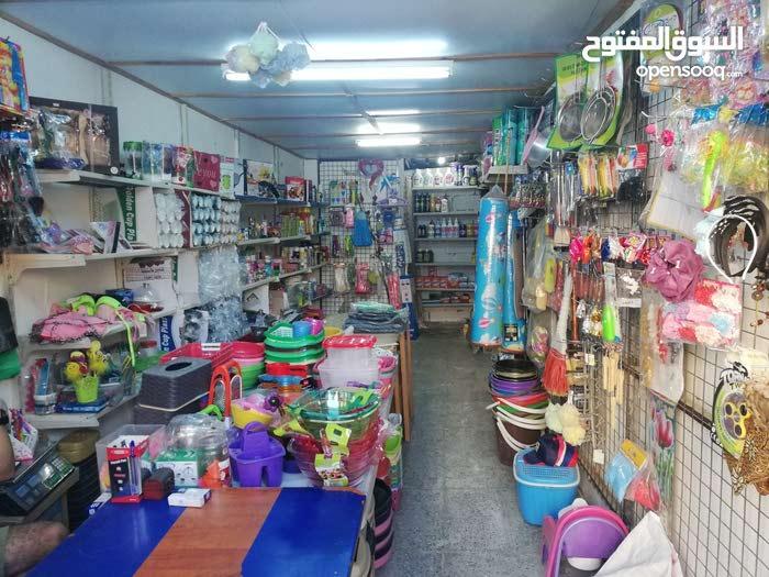 فرصة ذهبية بسعر مغري  محل للبيع البيادر دوار صناعه حي بربره محل ادوات منزلي