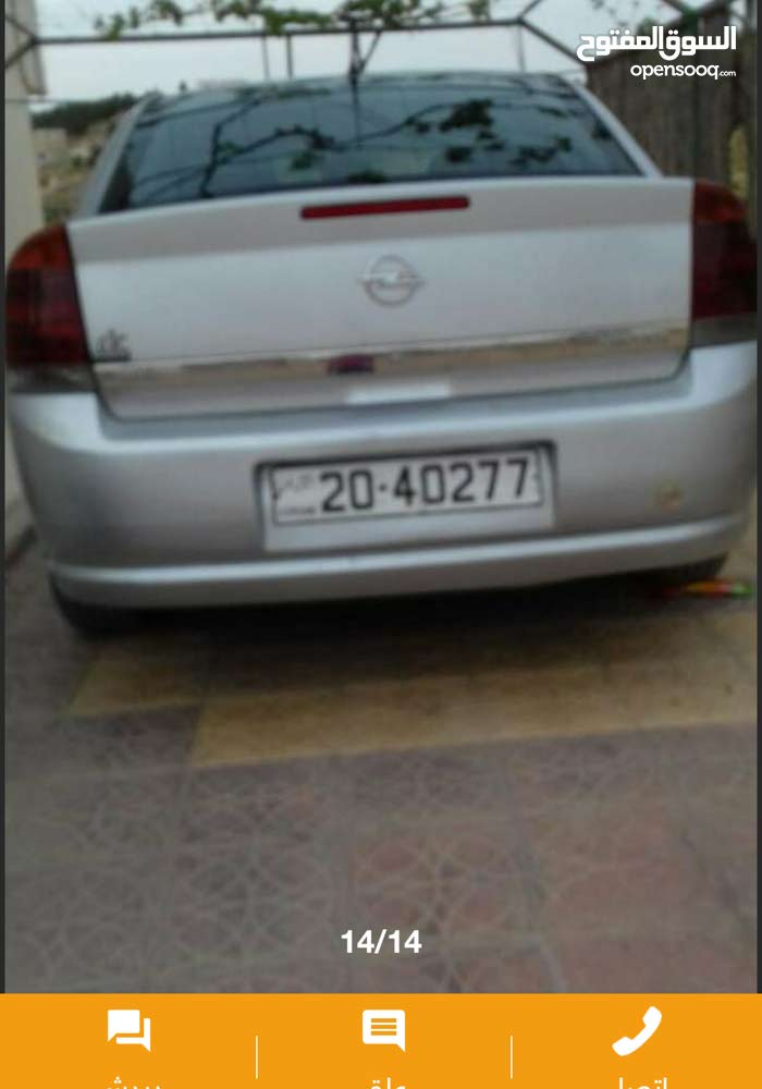 Used Opel Vectra 2006