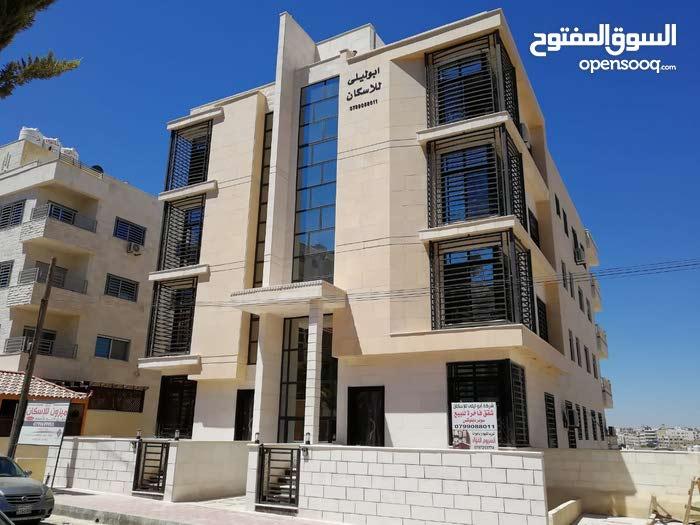 شقة اقساط في عرجان((مقابل هيئة الاوراق المالية))) ومن المالك مباشرة