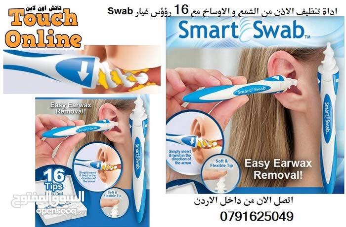 اداة تنظيف الاذن من الشمع و الاوساخ اطفال او كبار مع 16 رؤوس غيار Swab Disposable Ear Wax