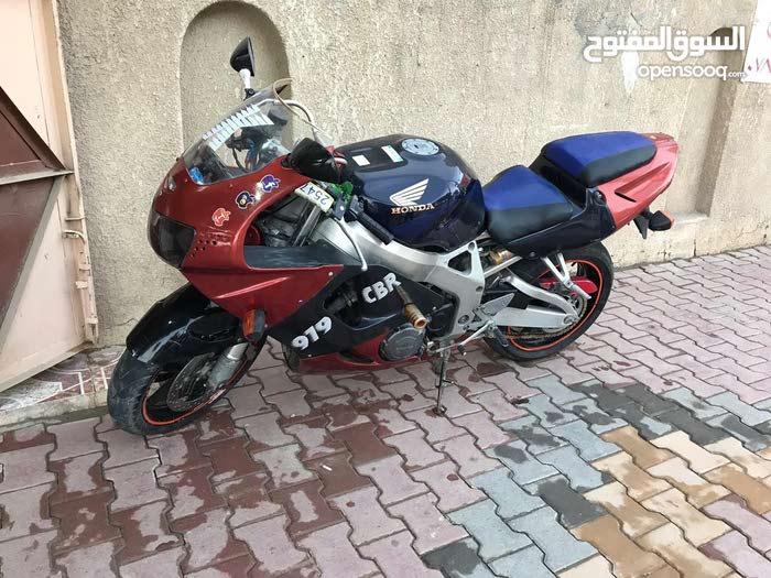 Used Honda motorbike available in Dhi Qar