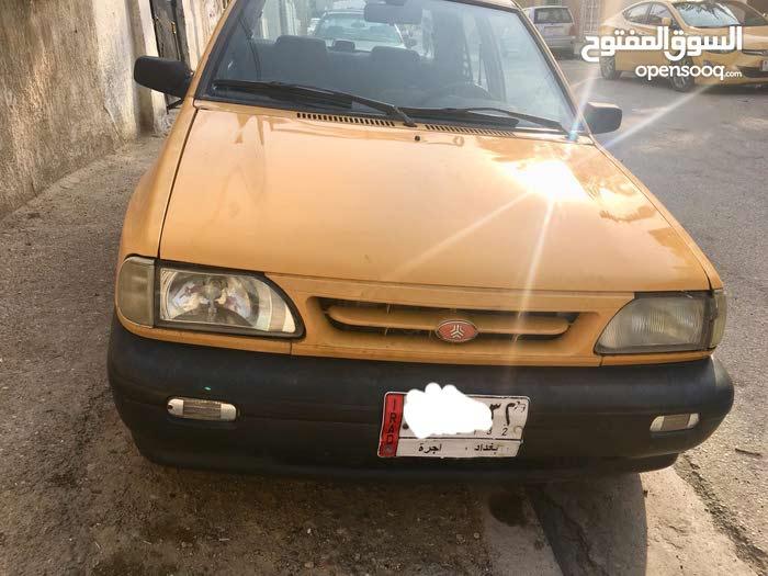 سايبا تكسي بغداد