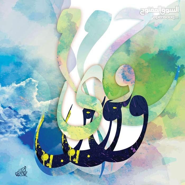 لوحه كانفس رقمي  حروف عربيه خط فارسي