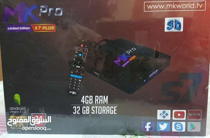 ريسيفر انترنت ام كي برو اس 7 بنظام اندرويد بصورة بنقاء 4k و ultra HD