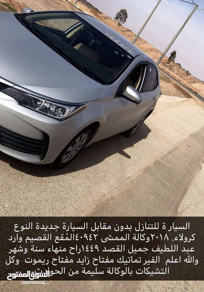 km Toyota Corolla 2018 for sale