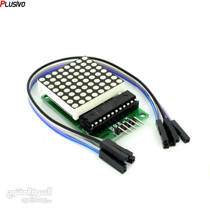 MAX7219 LED Dot Matrix Module - وحدة مصفوفة ليد دوت ماتريكس 8x8 منقوطة