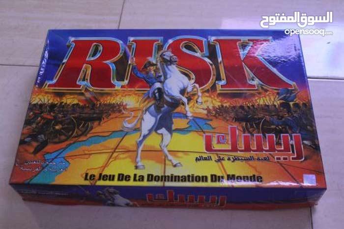العاب حرب حلوه RISK ريسك