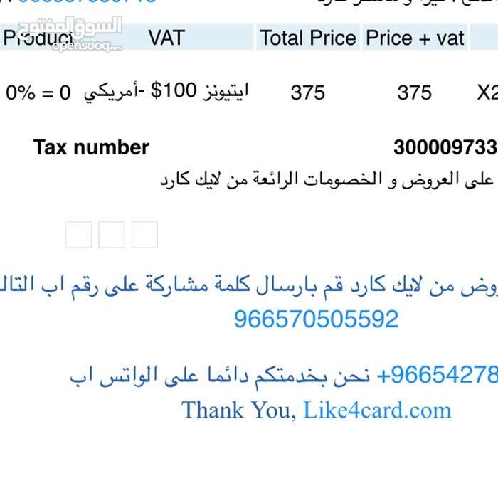 بطاقة آيتونز 100دولار ستور امريكي ب 375 ريال
