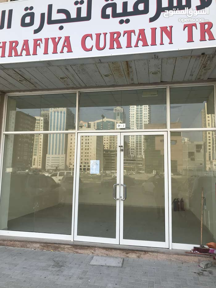 Empty Shop for rent in sharjah,
