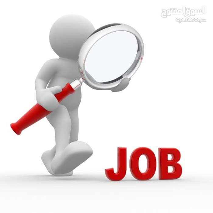 أبحث عن وظيفة سكرتيرة او موظفة استقبال