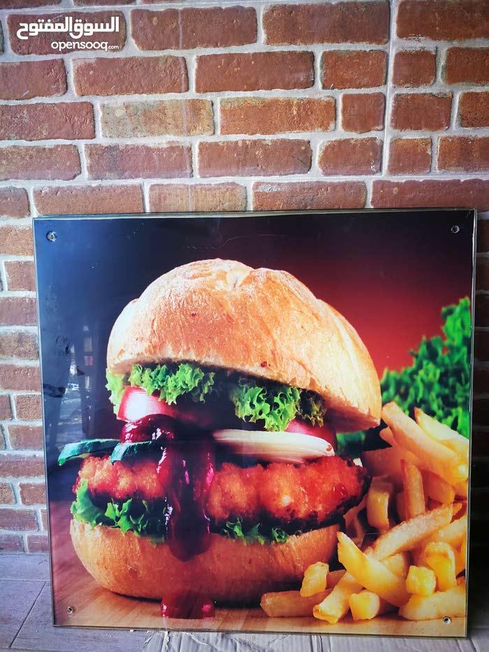 لوحات طعام سيكوريت للمطاعم