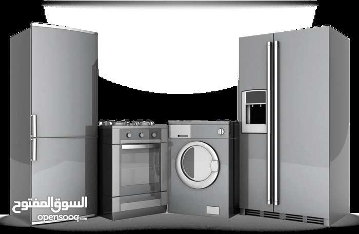 صيانه ثلاجات غازات غسالات مكيفات  داخل المنزل  تمديدات كهربائيه في اقل الاسعار