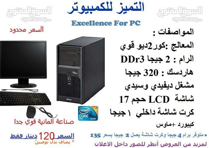 New Desktop compter for sale of brand Other