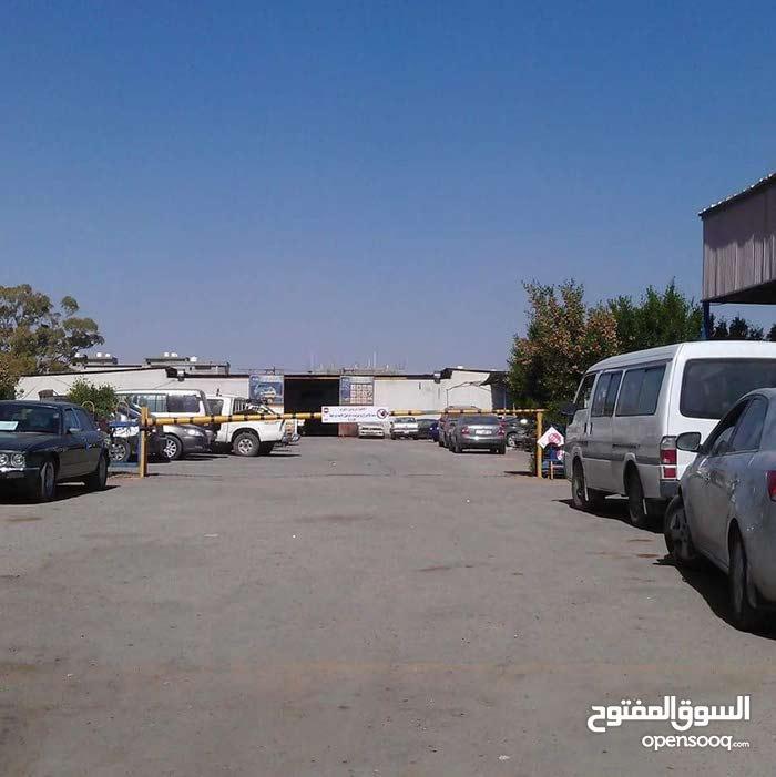 مركز بغداد لصيانة السيارات الحديثة