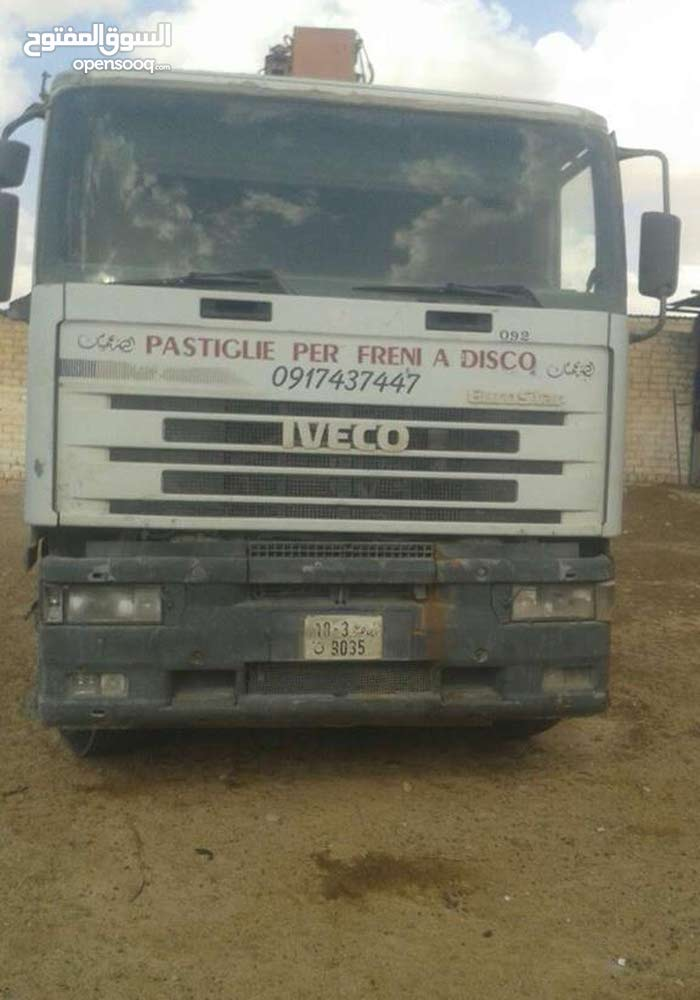 Truck in Ajdabiya is available for sale