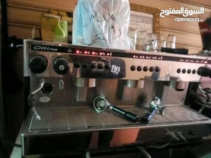 مكينه قهوة جديدة من فرنسا