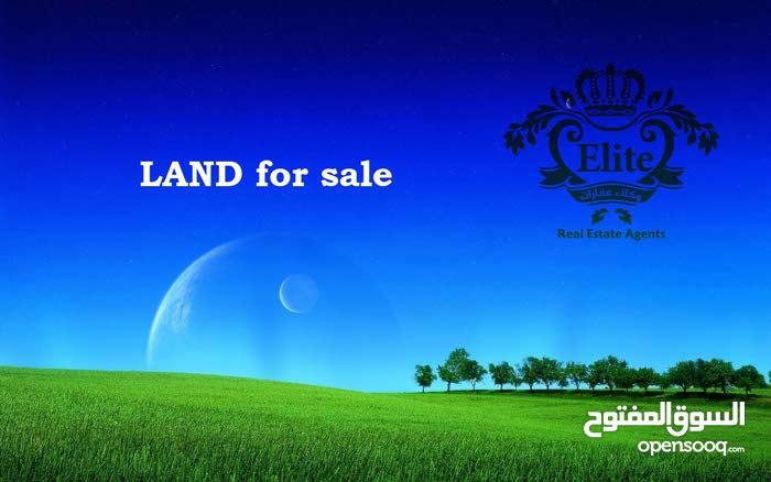 قطعه ارض للبيع في الاردن - السلط مساحه (1123)متر