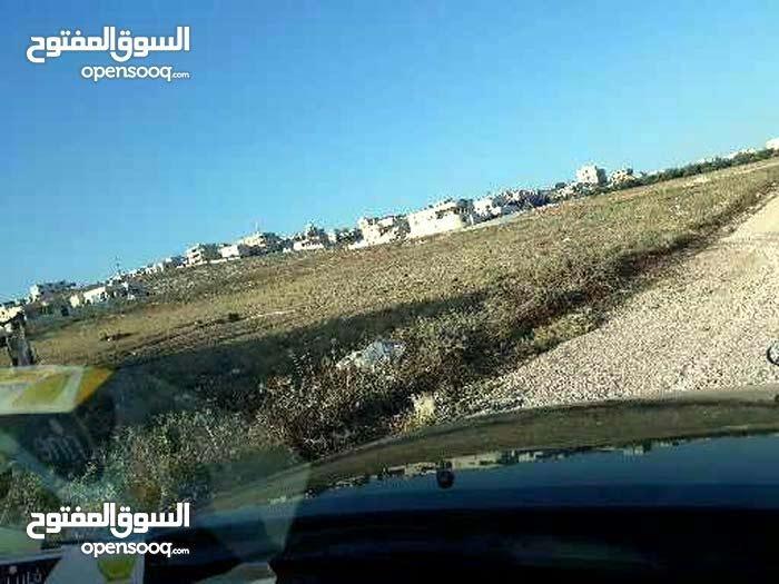 قطعه أرض سكنية في سمالروسان للبيع