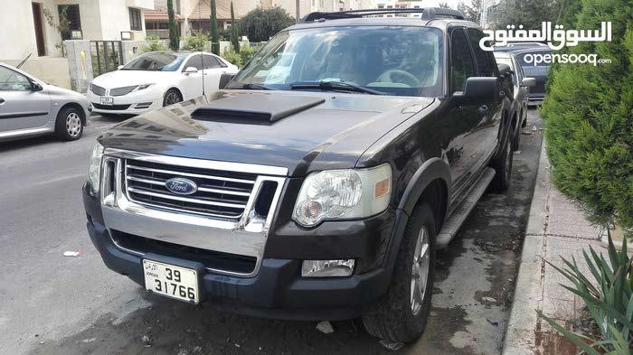 Ford Explorer 2007 For sale - Brown color