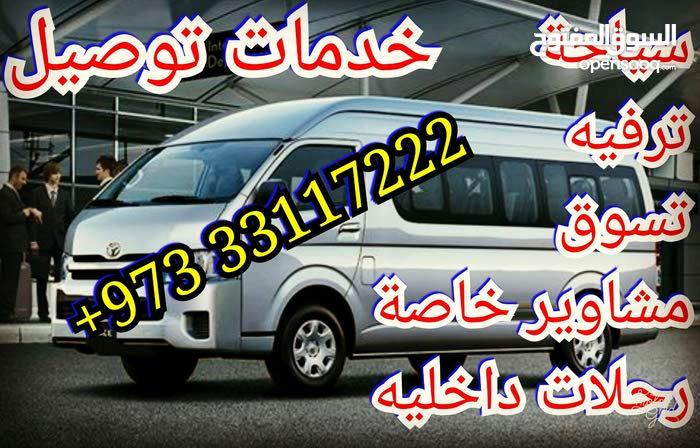 خدمات توصيل 24 ساعة