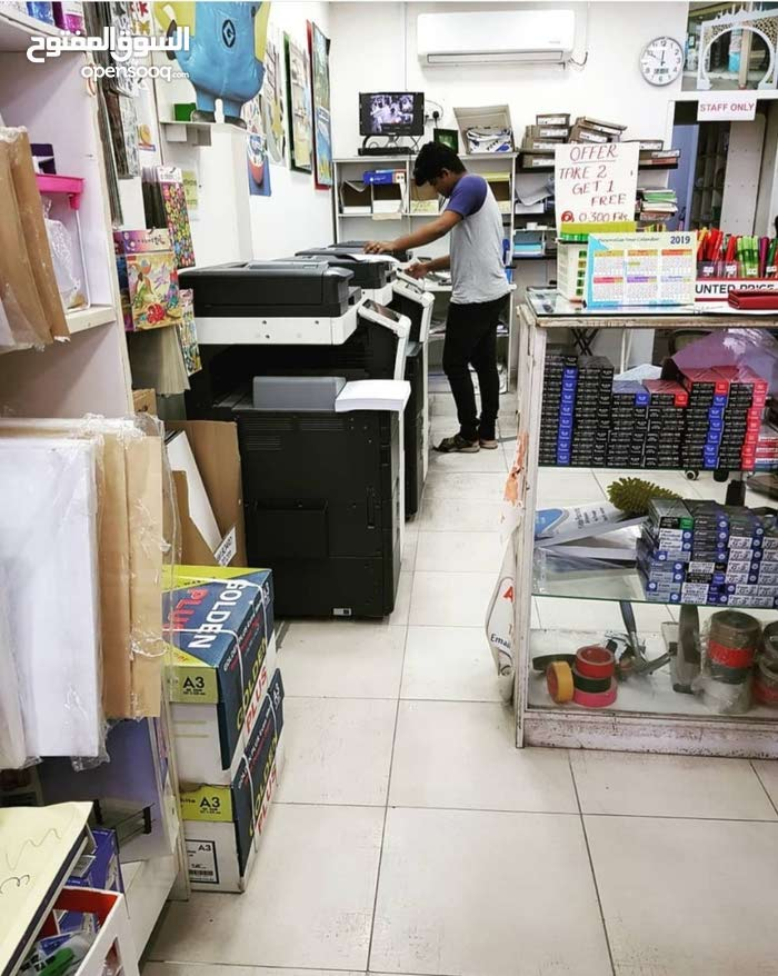 Photocopiers / Stationery items for sale