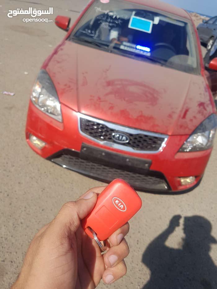 كيا ريو 2010 2011 سياره على الشرط5000الف دولار غير قابل لتفاوض