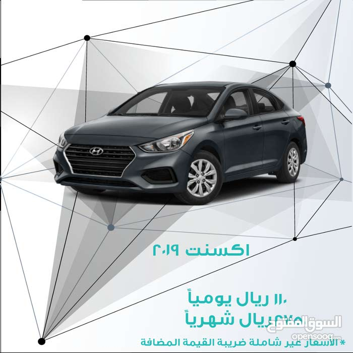 Hyundai Accent 2019 for rent per Month