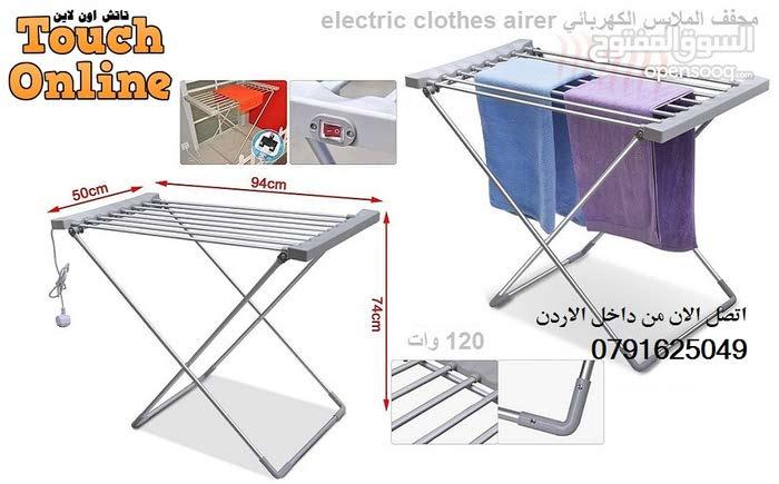 منشر تجفيف الملابس الفوري جهاز كهربائي تسخين الملابس الامن electric clothes aire