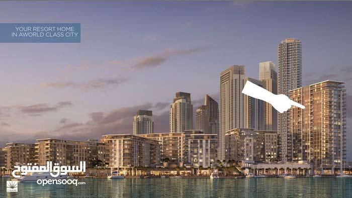 Elegant Apartments Facing Dubai Creek at 17 ICON