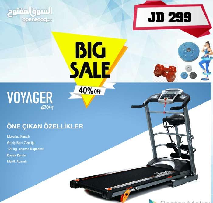 Voyager gym جهاز مشي تركي