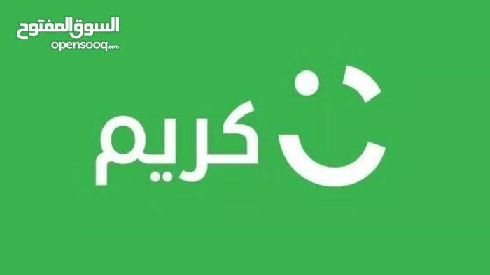 مطلوب مناديب توصيل توظيف فوري ( مكة  - الرياض - جدة )