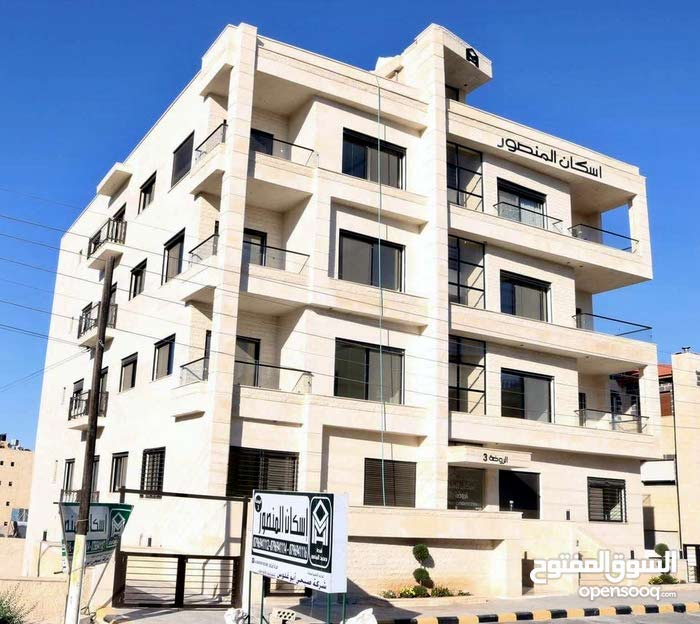 Tla' Ali apartment for sale with 3 rooms