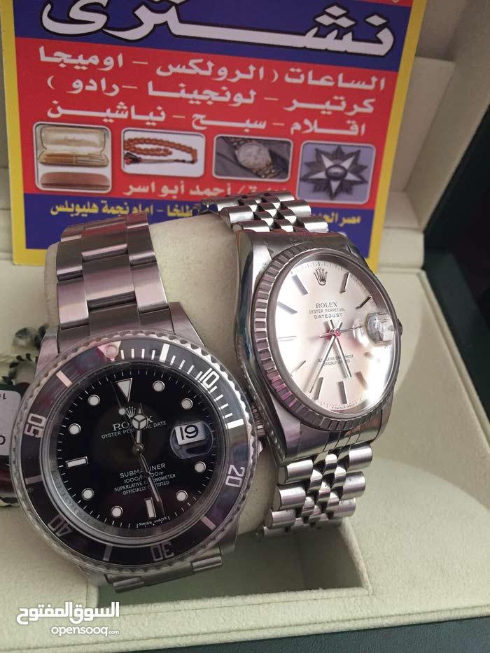 60d817b5d مطلوب ساعات سويسري مستعمله للشراء بأفضل الأسعار - (107556584) | السوق  المفتوح