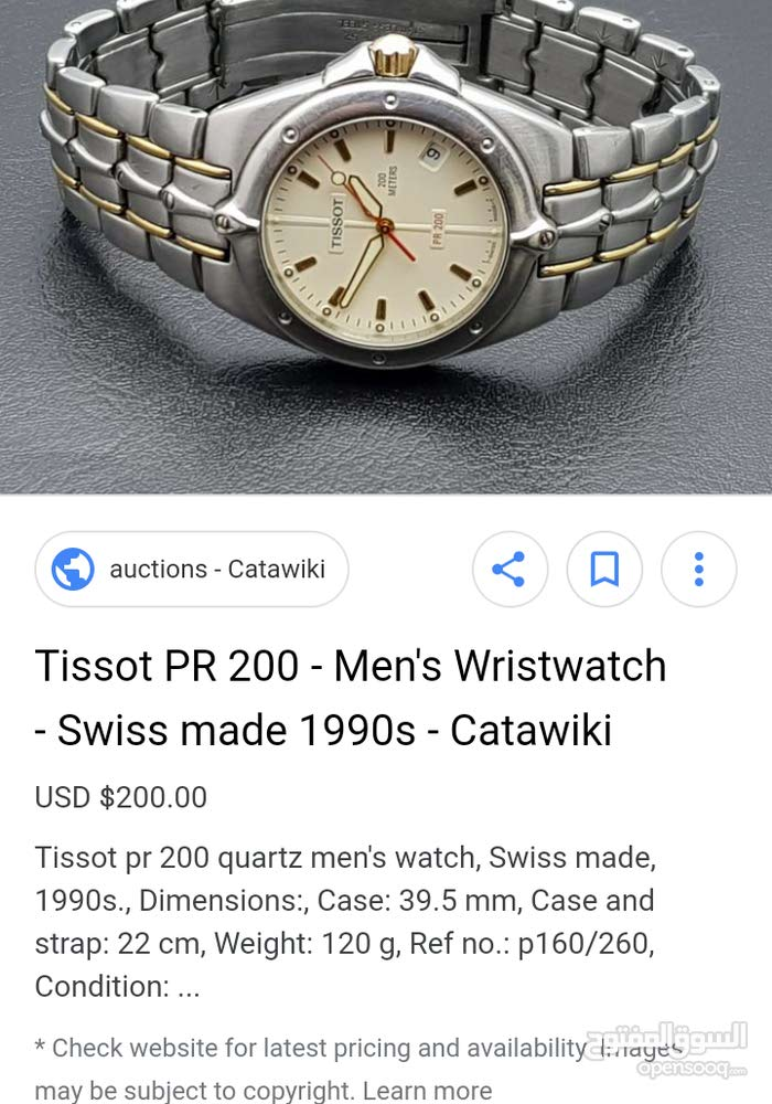 Tissot PR 200 - Men's Wristwatch - Swiss made