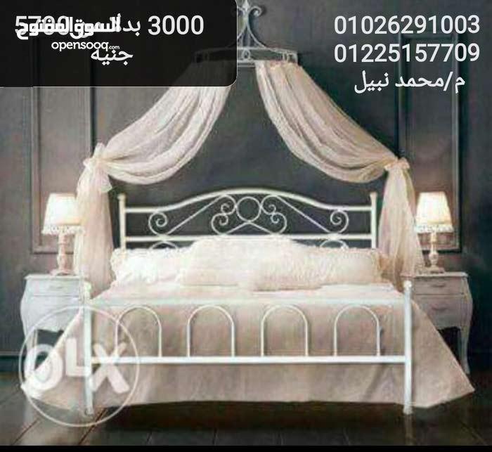 سرير فورجيه حديد